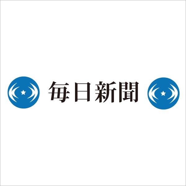 毎日新聞社 - 大森羽田新聞販売<日経・朝日・東京 毎日 大森羽田店>